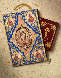 Christ and Evangelists Bible pouch