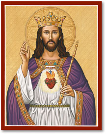 Christ the King Icon - 4.5