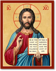 Christ the Lightgiver icon - 11