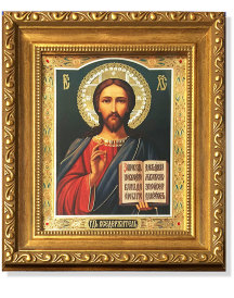 Christ the Teacher Gold-Framed Icon with Crystals