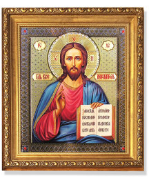 Christ the Teacher Gold Framed Icon with Crystals