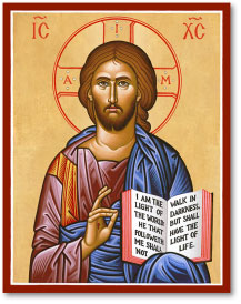 Christ the Teacher icon - Christ the Teacher Magnet