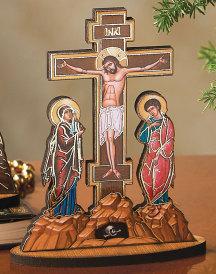Crucifixion Desktop Silueta