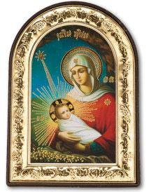 Desktop Nativity Icon
