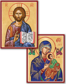 Discounted pair: Christ the Teacher & Perpetual Help - two 15
