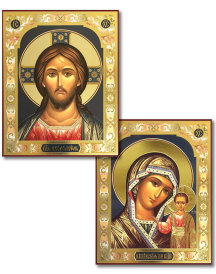 Discounted Russian Icon Pair