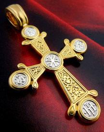 Engraved Byzantine Cross