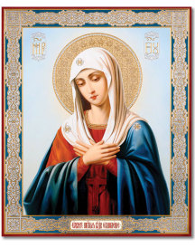 Extreme Humility of the Virgin Mary icon plaque