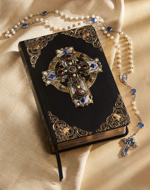 Garnet Celtic Cross Jeweled KJV Bible