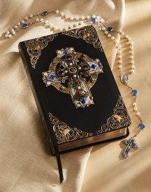 Garnet Celtic Cross Jeweled KJV Bible