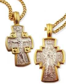 NEW Guardian Angel Reversible Cross