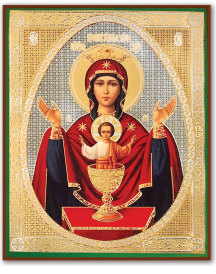 Mary the Inexhaustible Cup Icon