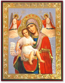 Merciful Mother Icon