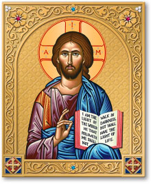 Ornamental Shrine of Christ icon