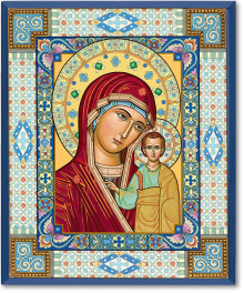Ornamental Virgin Mary Icon