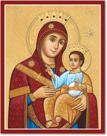 Our Lady of Bethlehem Icon - 4.5