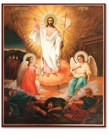 Christ Victorious Icon Plaque