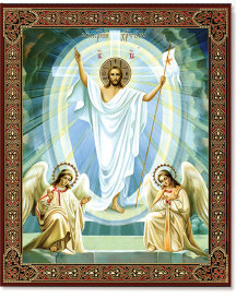 Risen Christ mini-icon