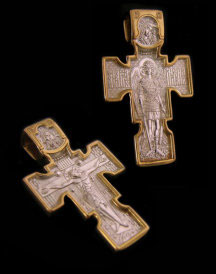 Reversible Russian Cross