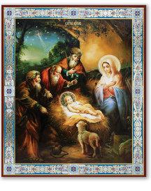 Russian Nativity Gift Icon