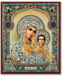 Our Lady of Kazan gift icon