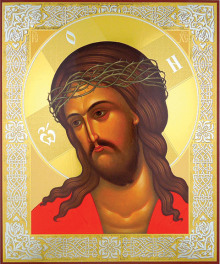 Russian Icon of the Extreme Humility