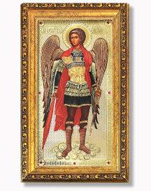 Saint Michael Gold Framed Icon