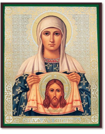 Saint Veronica Embossed Icon