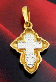 Small Gold Plated Crucifix