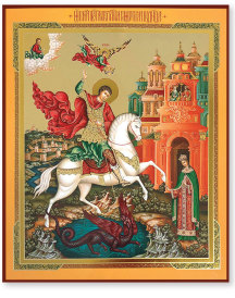 St. George Russian icon - Large