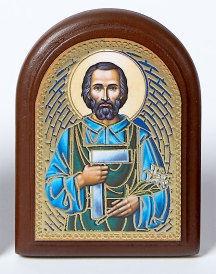 St Joseph the Worker Desktop Icon