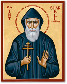 St. Sharbel icon - 3