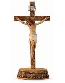 Two-Piece Altar Crucifix