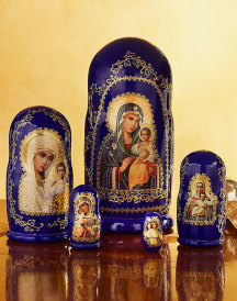 Ukrainian Nesting Dolls Set