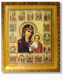Virgin of Kazan with Church Feasts Gold Framed Icon with Crystals