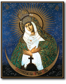 ON SALE Virgin of Ostrabama icon