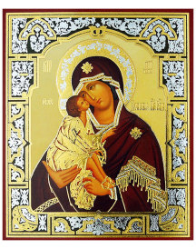 Virgin of the Don Mini Icon