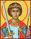 Who Was Saint George?