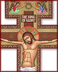 The Story of the Byzantine Crucifix