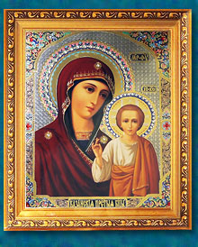 Russian Heirloom Icons