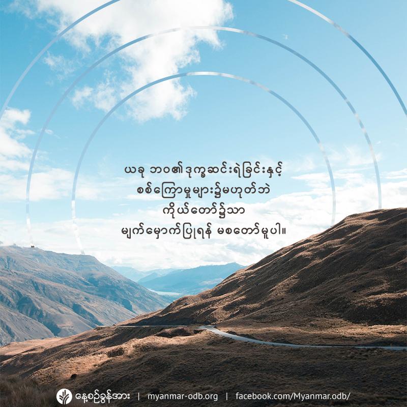 share_odb_2020-04-03-mm