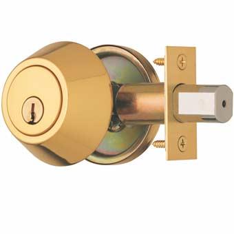 Kwik-set Ultra-max Commercial Grade Deadbolt Locks