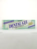 Dental Gel Golden Peppermint Flavor