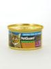 Cat Food - Chicken Stew Lite Dinner