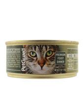 Cat Food - Premium Feast Dinner