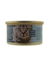 Cat Food - Savory Seafood Dinner
