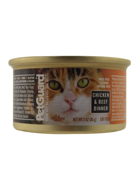 Cat Food - Chicken and Beef Dinner