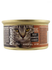 Cat Food - Beef and Barley Dinner