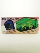 Humane Mouse Kit
