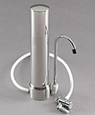 SlimLine All-in-One Stainless Steel CT Purifier